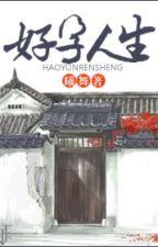 Hảo vận nhân sinh - Hi Vũ by hanxiayue2012