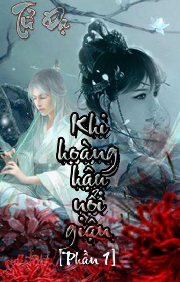 Đọc Truyện Khi hoàng hậu nổi giận!!! [Tử Dạ] - TruyenFun.Com