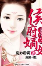 Trọng sinh chi hầu phủ dòng chính nữ - Mạn Diệu Du Ly (CĐ) by nguyetly_acc1
