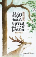Hảo Mộc Vọng Thiên (好木望天) - Nhĩ Nhã (耳雅) by chengfeng