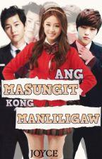Ang Masungit kong Manliligaw by WIWUWIWO