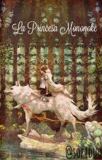 La Princesa Mononoke by sofiduo