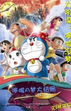 Doraemon's Ending of Conspiracy by KevinZheng980