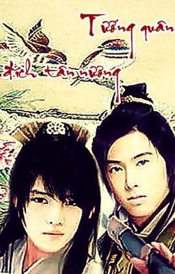 Đọc truyện [YunJae][Longfic][NC-17] Tướng quân đích tân nương