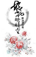 [Hi nháo giang hồ III] Phồn hoa ánh tình không - Tô Du Bính by luoi1012