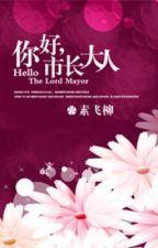 Xin chào, thị trưởng đại nhân - Tố Phi Liễu by Kurein