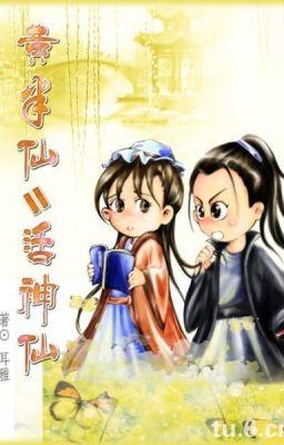 Đọc truyện Hoàng Bán Tiên