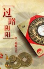 Quá lộ âm dương - Ô Kiểm Đại Tiếu by hanxiayue2012