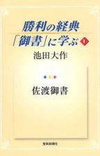 Real Japanese Lessons From A Real Japanese Person ( Japanese Teachings) by japanislife6868