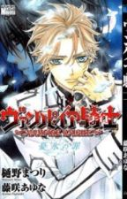 Vampire Knight: Ice Blue's Sin by Galaxy_Child145