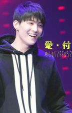 愛•付•出 by got7ff852canton