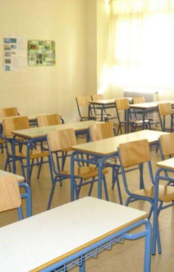 ~Έρωτες στα σχολεία!~