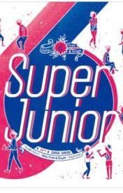 The Super Junior by loveli_