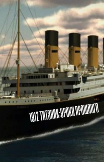 titanic diary Titanic passenger diary mini-project congratulations you are a passenger on titanic and you have been randomly assigned to the crew or you hold a 1st, 2nd, or 3rd class ticket.