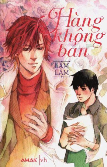 Hàng Không Bán (非卖品) - Lam Lâm (蓝淋)