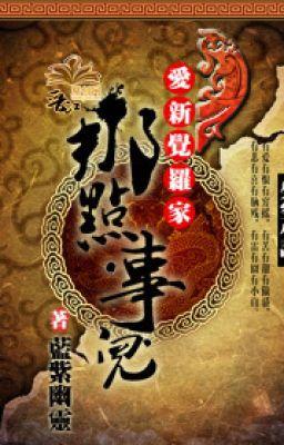Đọc truyện Ái Tân Giác La gia na điểm sự nhi