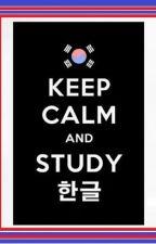 Korean Language (한국) by hyung_jun