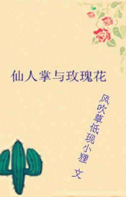 Cây tiên nhân chưởng cùng hoa hồng (HĐ)