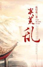 Tướng công là ngục bá-xk-full by hanachan89