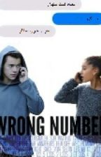 Wrong Number (H.S) | [ Arabic Translation ] by The__JTK