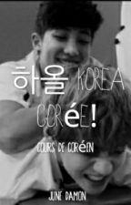 하울,Korea and Corée by JunDamon