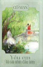 Yêu em từ cái nhìn đầu tiên (微微一笑很倾城) - Cố Mạn (顾漫) by chengfeng