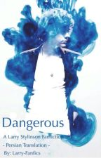 Dangerous (Persian Translation) *Under Editing* by larry-fanfics
