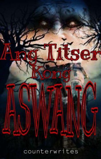 Ang Titser Kong Aswang
