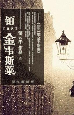 Đọc truyện [HP ĐN] Bạch Kim Weasly - Úc Vân Hoa - Hoàn