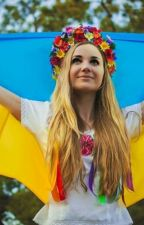 Я Українка by Karinaaiamandarina