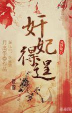 Gian phi thực hiện được - Nguyệt Ly Tranh (Xuyên) by trannguyetly