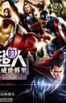 Siêu Nhân Trong Thế Giới Marvel