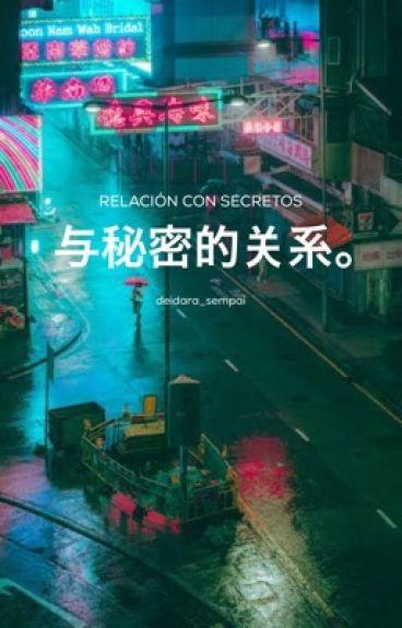 Relación con secretos (Light x L)