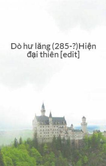 Dò hư lăng (285-?)Hiện đại thiên [edit]