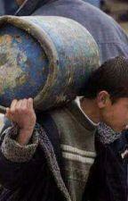 الفقر الجارح by lamiaa_algharawi