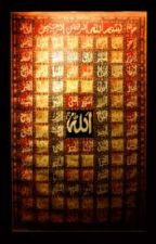 99 Names of ALLAH (swt) by Haleema_Qasim
