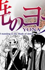 Ask the cast of Yona of the Dawn! by UzumakiQueen