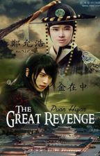 The Great Revenge by suliskim