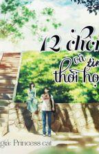 [Fanfiction] 12 Chòm Sao và Tình Yêu thời học sinh by Cancer_zScorpio