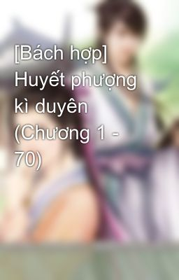 [Bách hợp] Huyết phượng kì duyên (Chương 1 - 70)