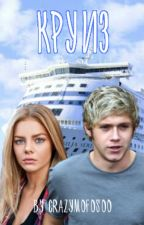 Круиз [Niall Horan fanfiction] #Wattys2016 by crazymofosoo