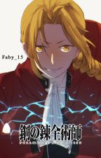 Full Metal Alchemist (Edward y Tu) by Faby_15