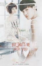 Только с тобой - это я by Lovets1