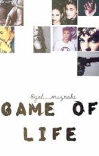 משחק החיים-סיפור חטיפה by Gal__Mizrahi