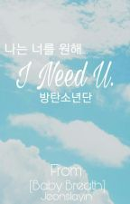 I NEED U [BTS Fanfic] by Jeonslayin