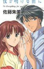 Fushigi Yuugi OVA by OhLucidSVT