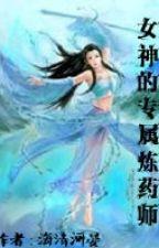 [BH-XK] Nữ thần đích chuyên chúc luyện dược sư - Hải thanh hà yến by yulsic1luv