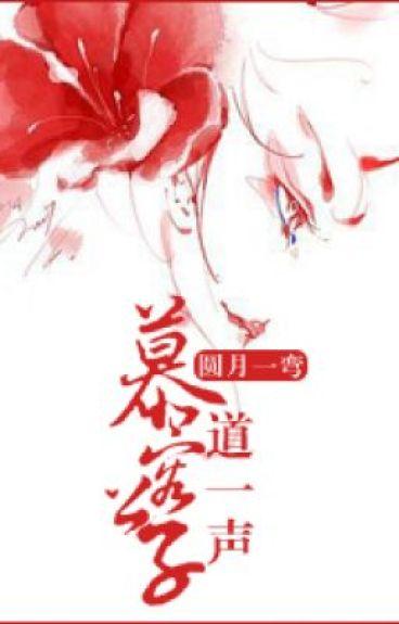 Thiên Long Bát Bộ Đồng Nhân (Nguồn: tangthuvien)