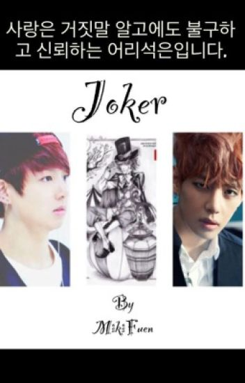 [ Shortfic/VKook ] Joker - Complete <3~