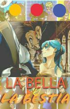 La bella y la bestia (Vegeta y tu) |terminada| #wattys2016 by AsunaYuukiDragneel